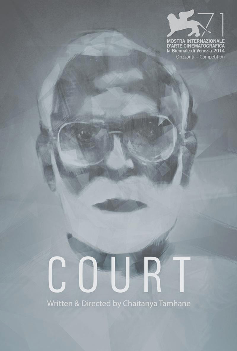 22 Court best movie poster 2015